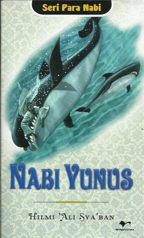 Nabi Yunus, Seri Para Nabi