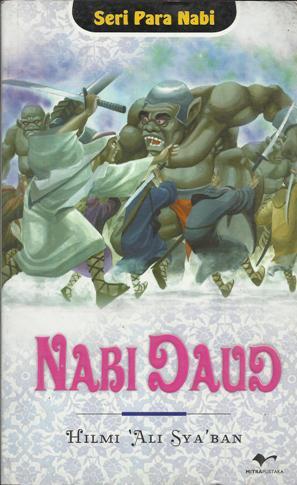 Nabi Daud, Seri Para Nabi