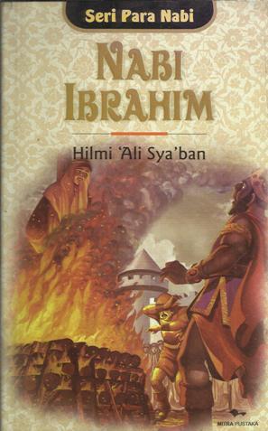 Nabi Ibrahim, Seri Para Nabi