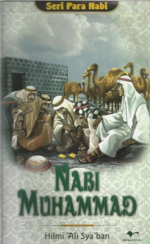 Nabi Muhammad, Seri Para Nabi