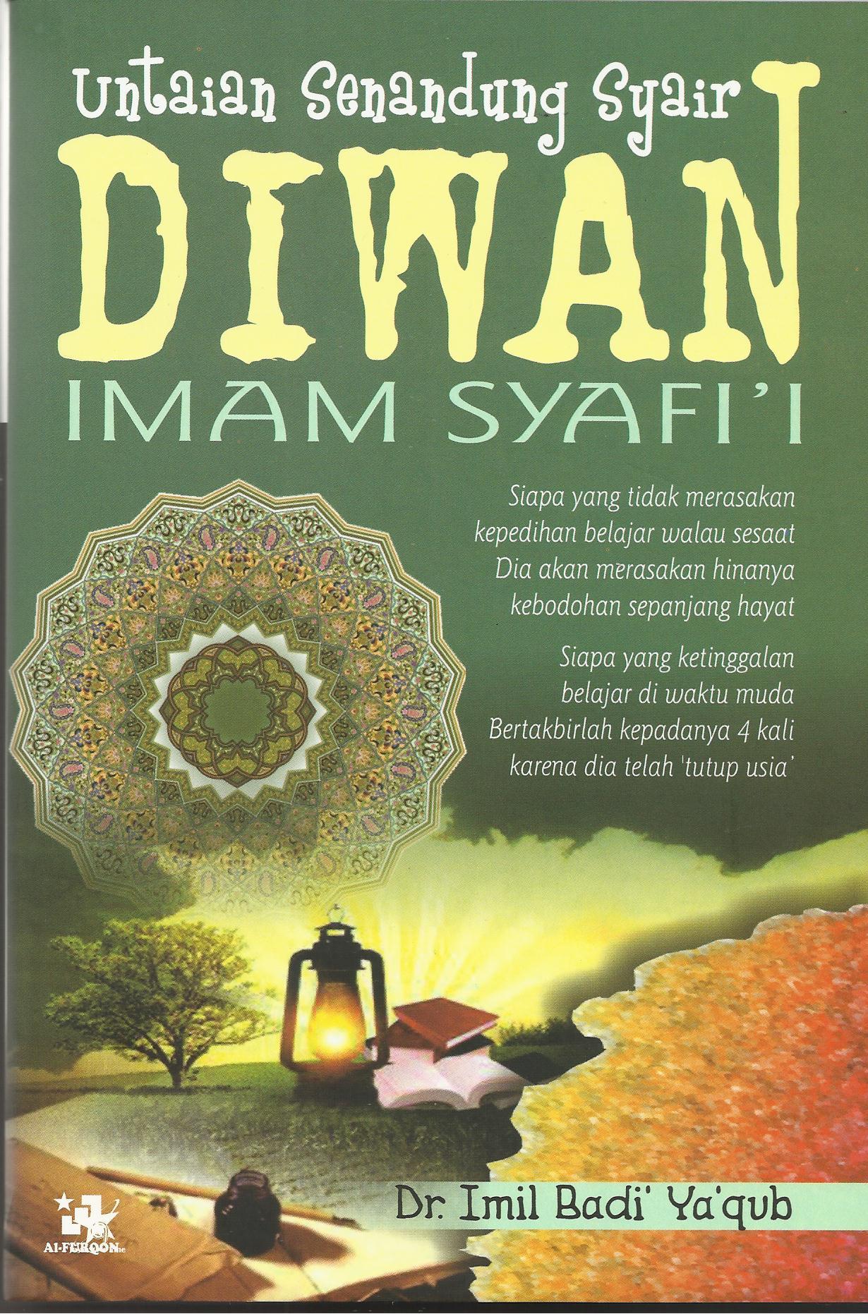 Untaian Senandung Syair Diwan Imam Syafii