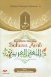 Cara Mudah Bercakap Bahasa Arab