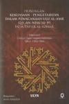 Hubungan Kekuasaan Pengetahuan Dalam Pewacanaan Ulu-Amr QS. An-Nisa (4) : 59