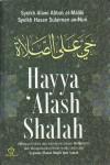 Hayya 'Alash Shalah