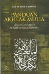 Panduan Akhlak Mulia Sesuai Tuntunan Al-Quran Dan Sunnah