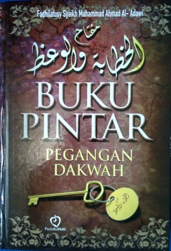 Buku Pintar Pegangan Dakwah