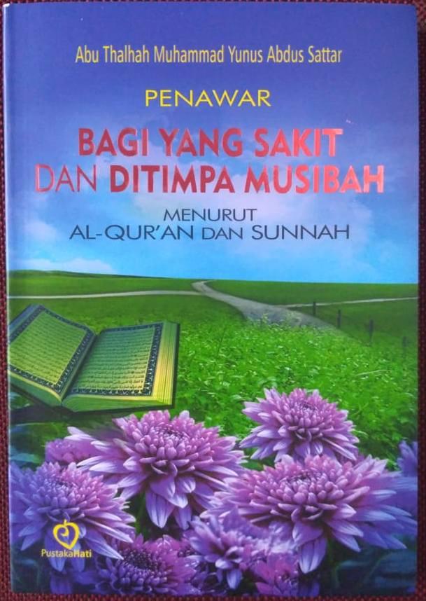 Penawar Bagi Yang Sakit Dan Ditimpa Musibah Menurut Al-Qur'an Dan Sunnah