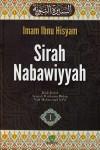 SIRAH NABAWIYYAH : Kitab Induk Sejarah Perjalanan Hidup Nabi Muhammad SAW Jilid. 1