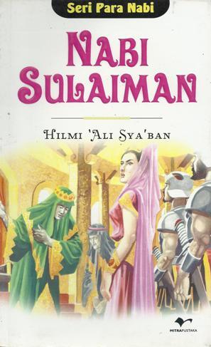 Nabi Sulaiman, Seri Para Nabi