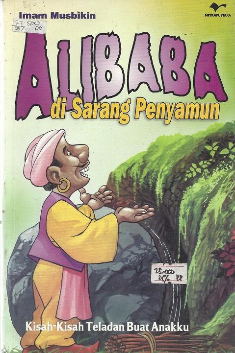 Alibaba Di Sarang Penyamun