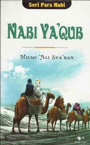 Nabi Yaqub