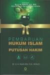 Pembaruan Hukum Islam Melalui Putusan Hakim