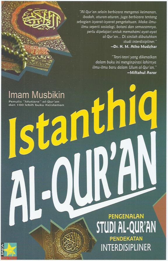 Istanthiq Al Quran