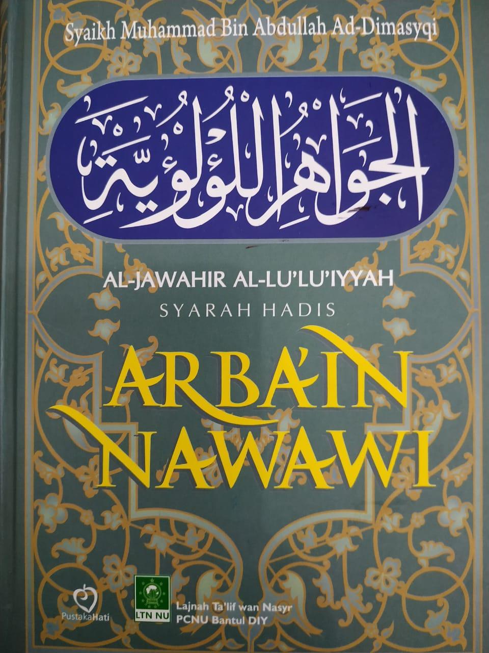 Syarah Hadis Arbain Nawawi