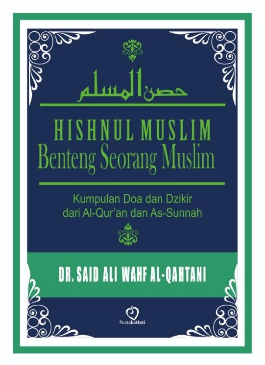 HISHNUL MUSLIM BENTENG SEORANG MUSLIM :Kumpulan Doa dan Dzikir dari Al-Qur'an dan As-Sunnah beserta LATIN
